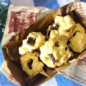 材料3つ!型抜きなしで作れる簡単クッキーのレシピ♡