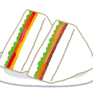 【管理栄養士監修】運動前に食べるならコレ! セブンイレブンで買えるおすすめサンドイッチ3つ
