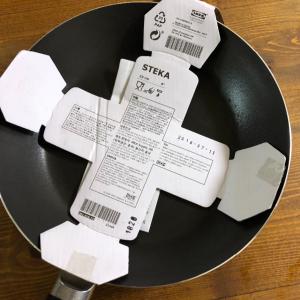 【IKEA】の299円フライパンを2か月使ってみた結果…