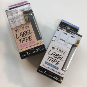 【キャンドゥ】書いて消せる「ラベルテープ」が便利!モノトーンデザインなのもかわいい♥
