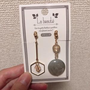 可愛いデザインなのに100円+税⁉︎キャンドゥで見つけたピアス&イヤリングが凄すぎる!