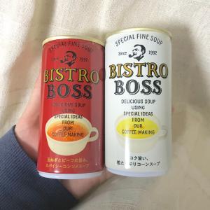 BOSSなのにコーヒーじゃない!?SNSで話題の「ビストロボス」を実際に飲んでみた!