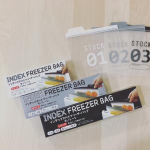 【キャンドゥ】「インデックス付きフリーザーバッグ」がおしゃれなうえに便利すぎる!