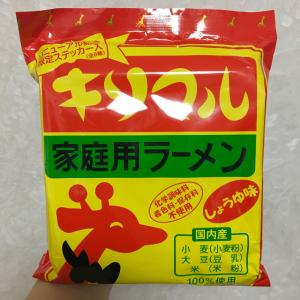 愛知県ご当地ラーメンのキリンラーメンが「キリマルラーメン」に!味はそのままだよ〜
