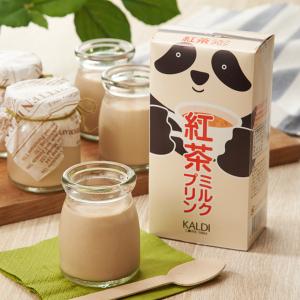 【カルディ】人気のパンダシリーズから紅茶ミルクプリンが登場!