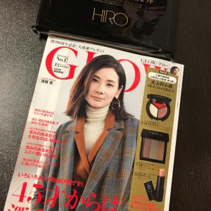 『GLOW』12月号の付録がスゴイ!小田切ヒロ監修の小顔コスメセットが920円で手に入る!