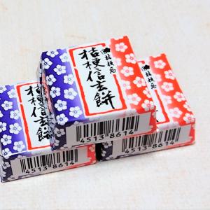 【セブン限定】大人気だった「チロルチョコ<桔梗信玄餅>」が待望の再販!