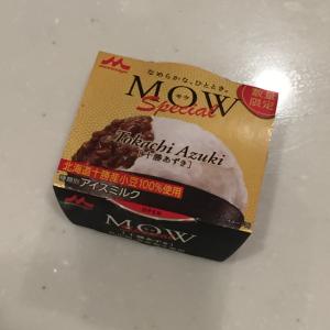 【セブンイレブン限定】「MOWスペシャル十勝小豆」がリッチな味で最高すぎる♥