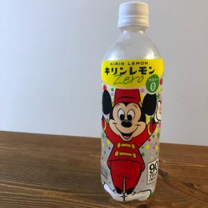 ミッキーマウスデザインのキリンレモンゼロが可愛すぎる!