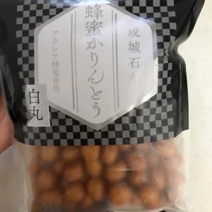 【成城石井】一口サイズのかりんとうが美味しすぎて食べ始めたら止まらない!!