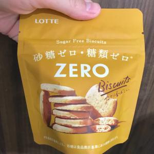 ロッテ「ゼロ シュガーフリービスケット」でおいしく糖質カット!?実際に食べてみた♡