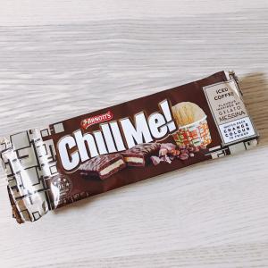 【カルディ】ティムタムの新フレーバー「アイスコーヒー」は冷して食べるとウマ~♥