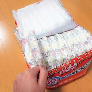 【Twitterで話題】天才の発想!オムツの袋を真ん中から開けると取り出しが超絶便利に!!