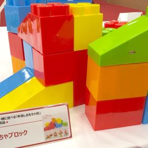 「楽天おもちゃ大賞2018」が決定!気になる大賞のおもちゃは…!?