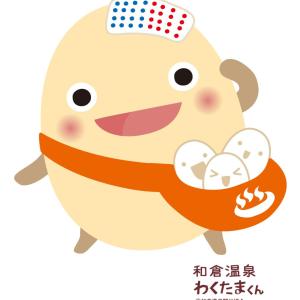 石川県にもいたよ愛されキャラ!「和倉温泉わくたまくん」がみんなの心をわしづかみ♡