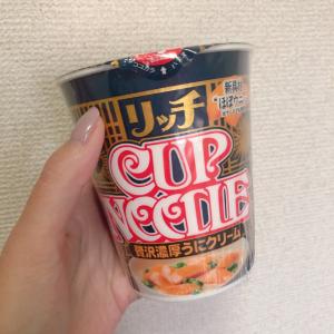 """新具材""""ほぼウニ""""って何!?カップヌードル「贅沢濃厚うにクリーム」を実際に食べてみた!"""