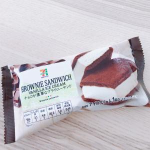 【セブン】「ブラウニーサンド」アイスがチョコ濃厚で絶品だった♥