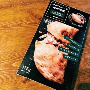 【業務スーパー】のカルツォーネが衝撃的な美味しさ♥1個298円なのに満足感がすごい!!
