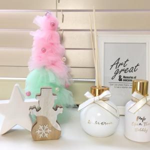 【3COINS】「ルームフレグランス」がかわいすぎる!香りからクリスマスムードに♡