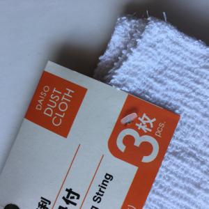【ライフハック】靴下やタオルについている値札などのプラスチックパーツを超簡単に取る方法