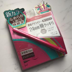 紗栄子さんが使用した【デジャヴュ】「密着アイライナー」の新色がSNSで話題沸騰中!