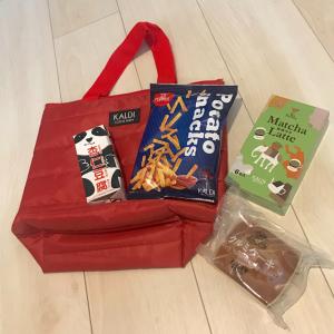 【数量限定発売】カルディの「お楽しみバッグ」が今年も登場!真っ赤なキルティングがかわいい♥