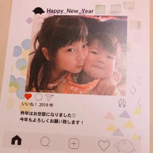 横山だいすけさんがCM出演!「しまうま年賀状2019」アプリで年賀状を作ってみた
