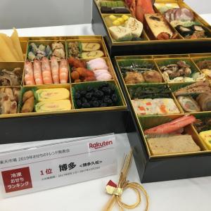 【楽天グルメ大賞】12年連続受賞の「博多久松」におせちの冷凍術&レシピを教わりました