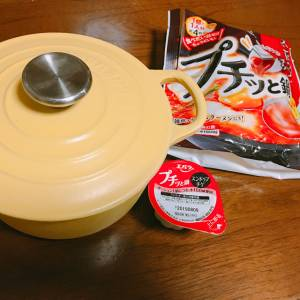 エバラ「プチっと鍋」シリーズが超便利!ランチや夜食に一人鍋が手軽に作れる♡