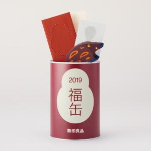 """【無印良品】毎年大人気の""""福缶""""が2019年も発売決定!値段と同額のギフトカード付でお得すぎる♥"""