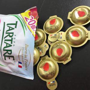 【コストコ】謎パッケージのスイーツ「タルタル シェルイン」を食べてみたら超絶おいしかった♥