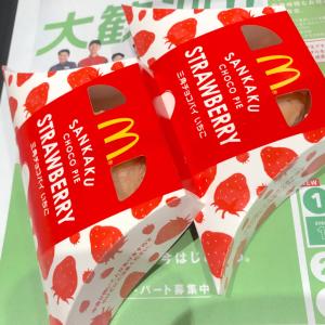 【マック】の「三角チョコパイいちご」が美味しすぎて神スイーツだと話題!