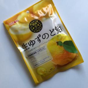 【キャンドゥ】トロリとした濃厚ゆずペースト入りの「生ゆずのど飴」がのどに優しい&美味しい♥
