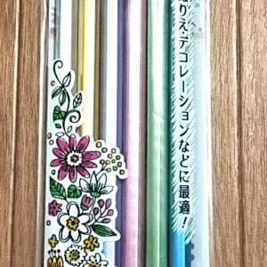 【セリア】キラキラ光る「メタリック色鉛筆」は大人でも欲しくなる♡