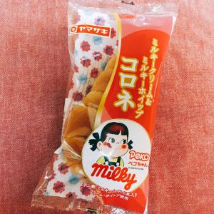 【SNSでも話題!】幻の菓子パン「ミルキーコロネ」がおいしすぎる♡