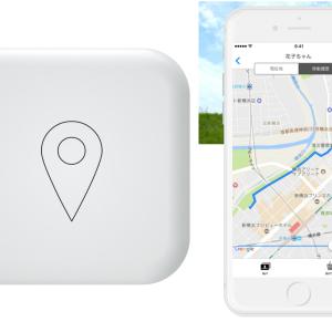 月額480円!選んで良かった♪子ども見守りAIロボット「GPS BoT」の使用レビュー!