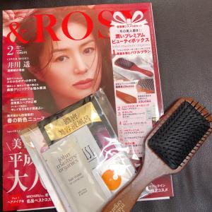 「&ROSY」2月号の付録が豪華すぎる♥売り切れ前に急いで!