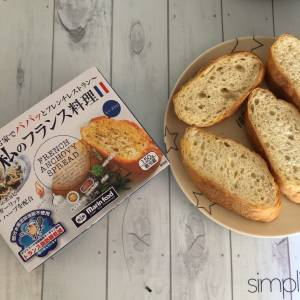 【カルディ】売り切れ続出!ぬるだけで美味しくなるスプレッドバター「私のフランス料理」が話題♡