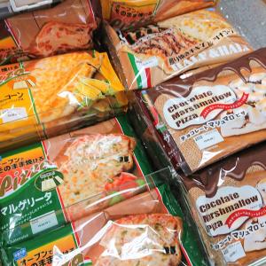 【シャトレーゼ】の190円ピザの満足度が高すぎる!コスパ良さがハンパない!!