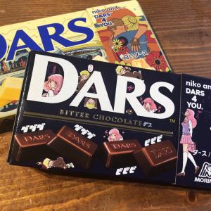 【niko and..】とコラボした「DARS」のパッケージがかわいすぎる♡