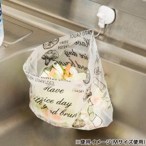 【ニトリ】の「水切りゴミ袋」は便利なだけじゃなく見た目もおしゃれ♡