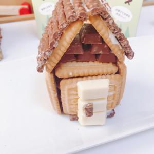 子供のころの夢が叶う!?森永【おかしの家てづくりキット】を実際に作ってみた