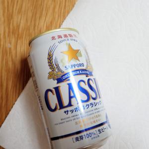 【Twitterで13万いいね】たった10分でビールをキンキンに冷やす裏ワザを試してみた!