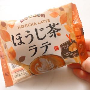 【ダイソー限定】「チロルチョコ ほうじ茶ラテ」が美味しすぎ!香り高さとミルクの甘さにうっとり♥