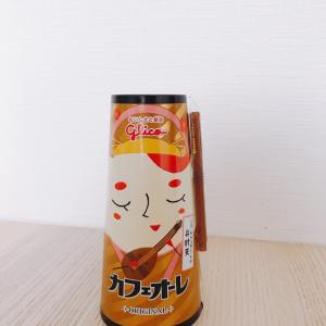 【グリコ】カフェオーレの七福神パッケージが思わずコンプリートしたくなる可愛さ♡