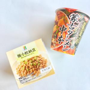【マツコの知らない世界】で話題沸騰!「蒙古タンメン中本のカップ麺×納豆」を試してみた