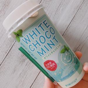 【ファミマ】チョコミン党必見!乳酸菌入りのホワイトチョコミントドリンクが発売中