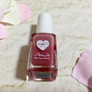 【パラドゥ】の限定ネイル「想われピンク」がかわいすぎる♥
