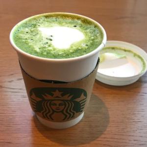 【スタバ】まさかの無料!?「抹茶ティーラテ」をさらに美味しくするカスタマイズって知ってる?