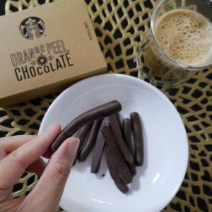 """【スタバ】のチョコレートが""""義理チョコ""""におすすめな理由とは?"""